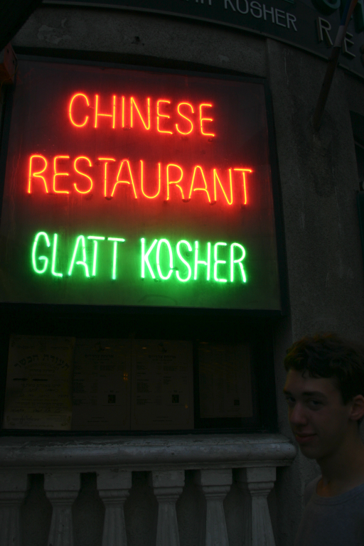 Chinese Kosher restaurants. Also had a great Thai meal!