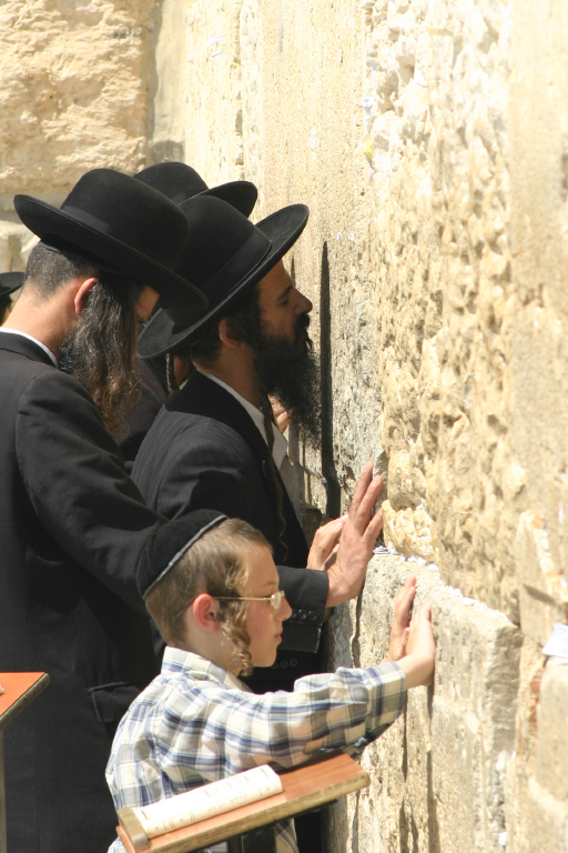 The Western Wall is considered the most holy site in Judaism since it's walls were the walls of the Temple complex.