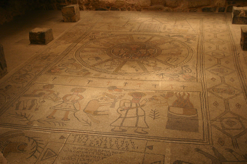 Another great site near Beth She'an, a 6th century AD synagogue floor mosaic, preserved beautifully. The strange motifs include Jewish symbols at the top, a zodiac symbol in the middle, and a depiction of Abraham about to sacrifice Isaac at the bottom
