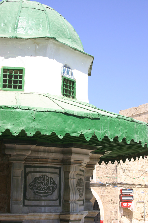 Outside building of the mosque