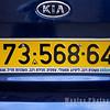 Israeli License Plate