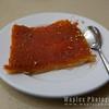 Palestinian sweet Knafah