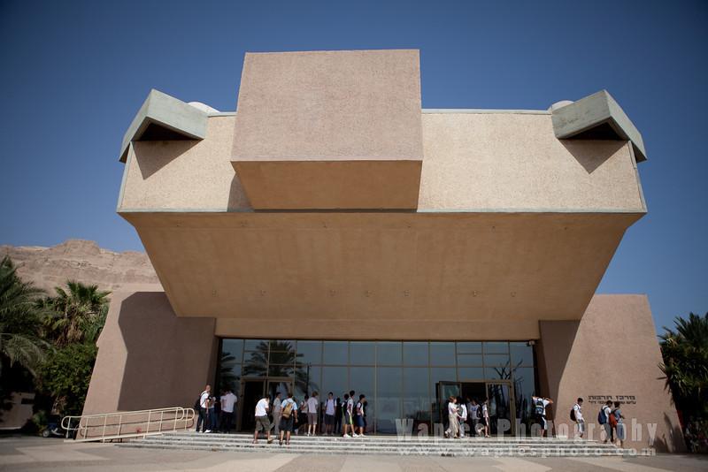 Kibbutz Ein Gedi Auditorium
