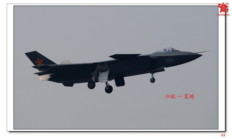 Front quarter view of the Chengdu J-20 landing on its first flight, 11th January 2011, Chengdu, China.