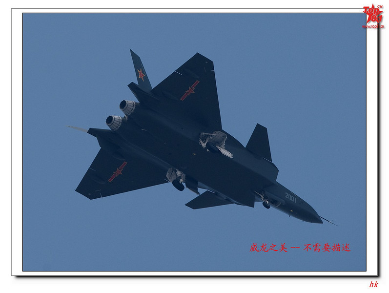 Underside view of the Chengdu J-20 on its first flight, 11th January 2011, Chengdu, China.