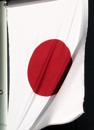JAPAN!!! JAN2-JAN9!