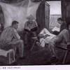 Source: Catalog of Jack Yamasaki Art Exhibit