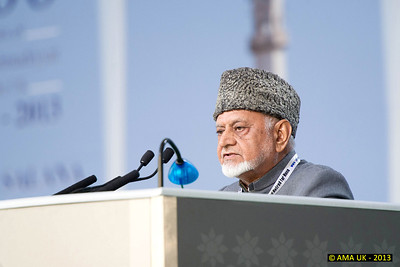 "JA3_4335 Jalsa speech on the ""Remembrance of God – Source of Comfort for Hearts"" by Mr. Jameel ur Rehman Rafiq, Principal Jamia Ahmadiyya Rabwah."