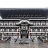 Taishizan Seidaiji Temple