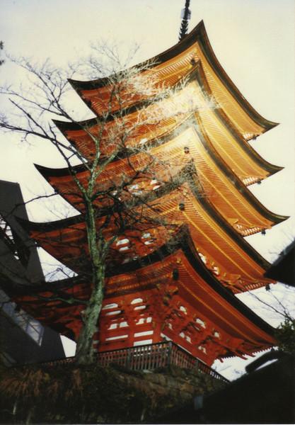 A pagoda at Miyajima.