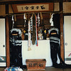 My room at the Hachiman shrine. This is an altar; the braided ropes and white folded paper define a holy space in the Shinto tradition.