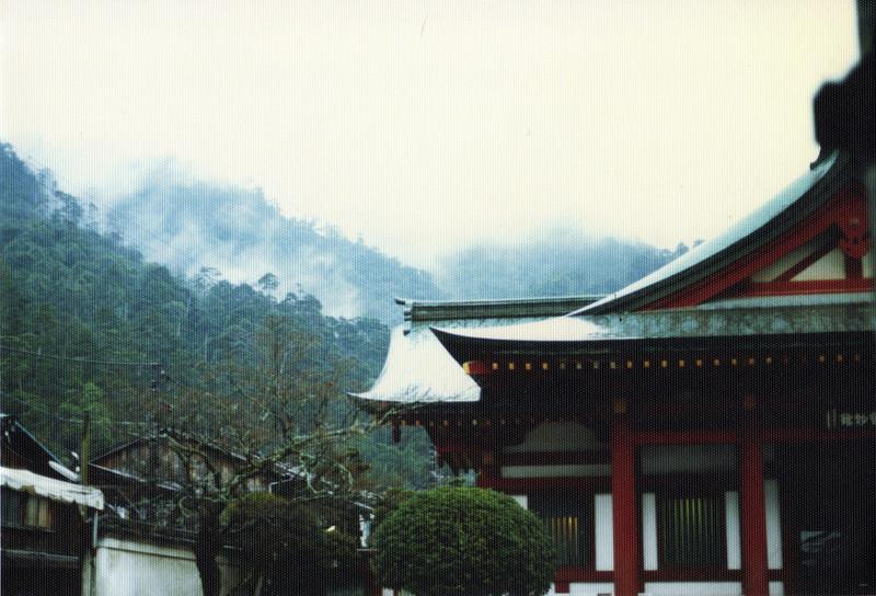 Miyajima.