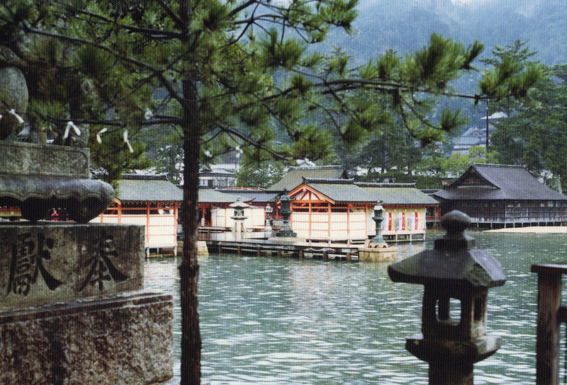 Part of the Miyajima precincts. Because the island itself is a god, no one was allowed to be born or die there.
