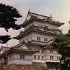 Hamamatsu Castle. I had previously misidentified this as Akashi Castle. This isn't easy!...I should've done it years ago. In this case it's a matter of looking up the castles on the web and comparing images...