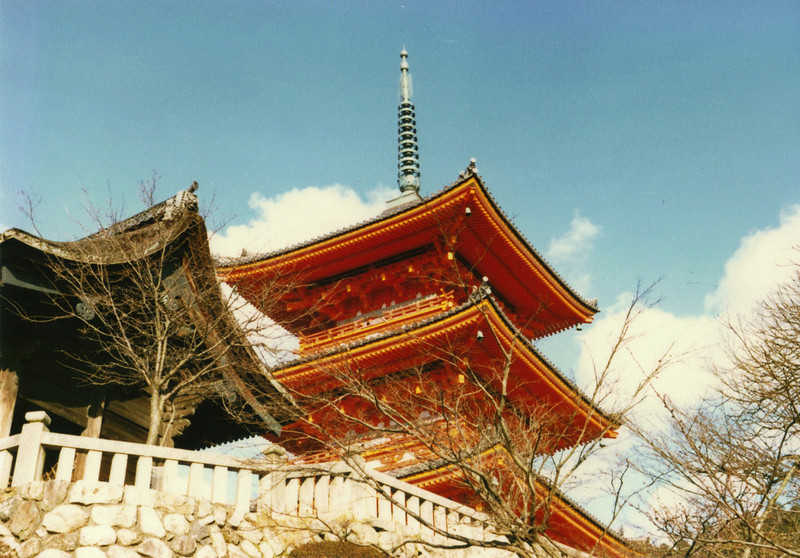 Kiyomizu-dera's pagoda.