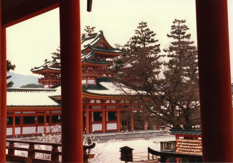 The Heian Jingu (Shrine) in Kyoto. Very, very red.