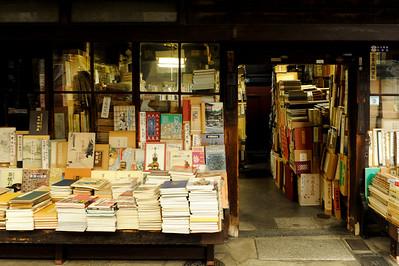 Kyoto, 2014.
