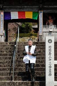 Certains effectuent le pèlerinage des 88 temples de l' Île de Shikoku en moto, Île de Shikoku, 2014.