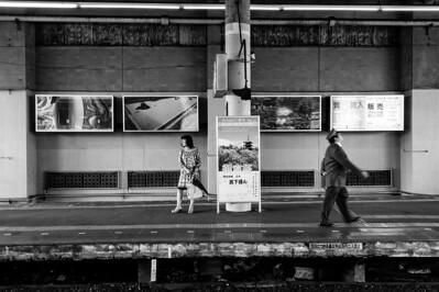 Kyoto, avril 2014.