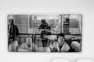 Ferry de l'île de Shikoku vars Hiroshima, avril 2014.