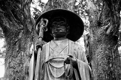 Statue de Kobo Daïshi, Île de Shikoku, 2014.