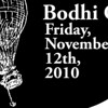 Part 2 of 3: Bodhi Gala invitation: closed
