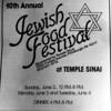 foodfest-ad-1991.jpg