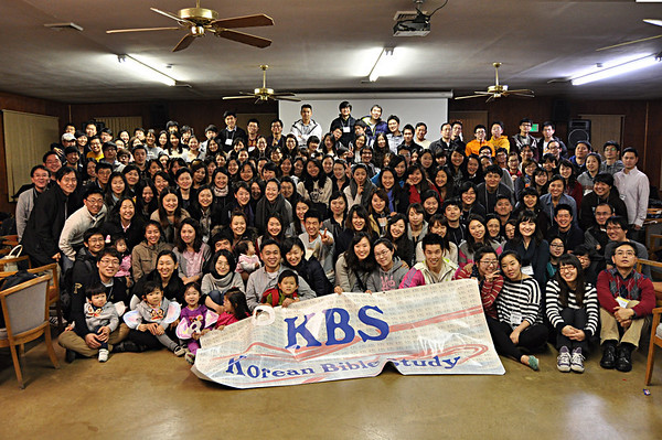 KBS Retreat 2012