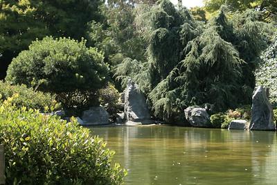 Kelley Park Friendship Garden