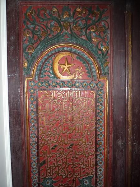 Door panel decorated in Arabic