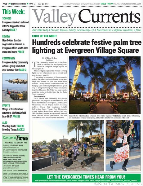EVTimes Light Up The Square Cover