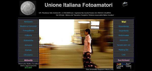 //www.uif-net.com/ Sito ufficiale della UIF, contiene gallerie degli iscritti e di ospiti, nonchè varie notizie sul mondo della fotografia amatoriale