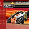 ASMA2009Schedule