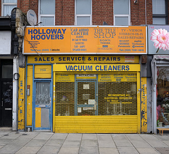 Holloway Road, March