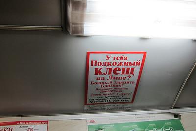 MACC-Kharkiv
