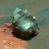 1577MR0080320000800289E01_DXXX-meteorite-cropped-autoCE