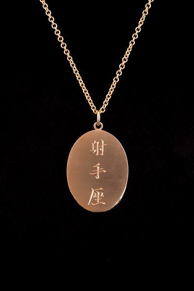 o721 kanji