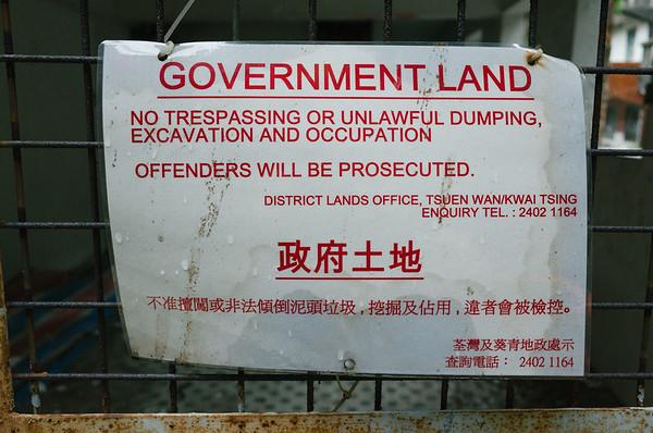 Abandoned homes of Ma Wan (Park Island) in Hong Kong.