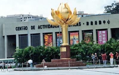 Macau, Bauhinia flower, symbol of Hong Kong SM