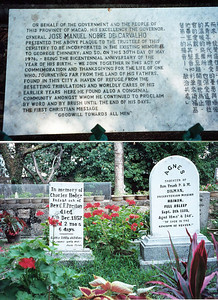 Macau Old Protestant Cemetery 5 SM