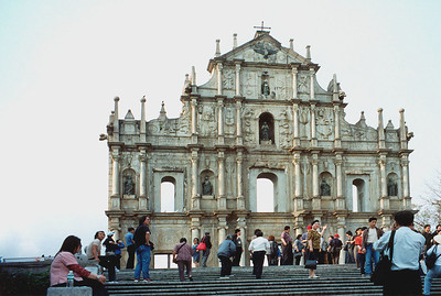 Macau, Facade of St Paul's Church SM