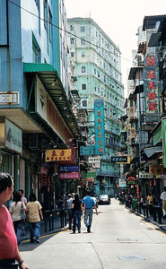 Macau, street scene 2 SM