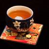A Yen for green tea.