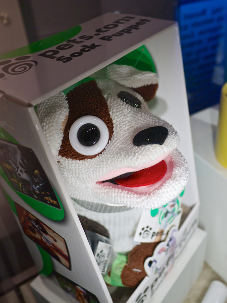 Pets.com Sock Puppet at the CHM