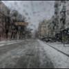 A Nice Day to Drive to Chernobyl. Kyiv, Ukraine.