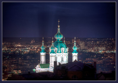 Andriyivska Church (St. Andrew's Cathedral), Kyiv, Ukraine.