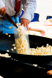 Can you smell the kettle corn?