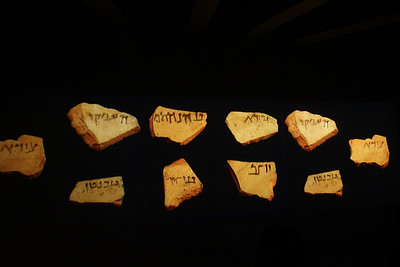 Names of Israeli fighters on potery fragments. Please don`t use these images on website, blogs or other media without my explicit permission