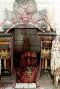 blood offer kathmandu murti SHANKAR