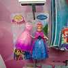 Disney Frozen Anna Mini doll